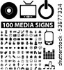 100 professional media signs. vector - stock vector