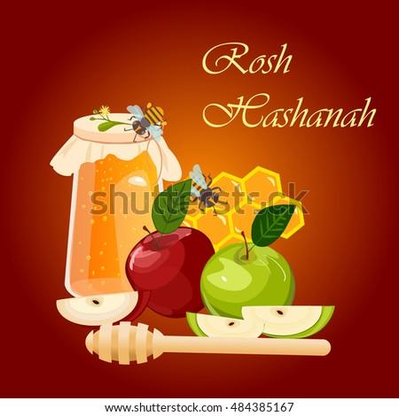 Rosh hashanah jewish new year greeting stock vector 484385167 rosh hashanah jewish new year greeting card set design with hand drawing apple honey and pomegranate m4hsunfo