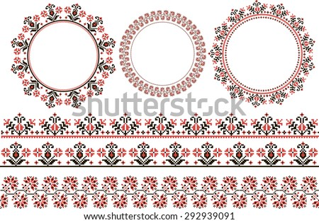 round ornamental decorative frames - stock vector
