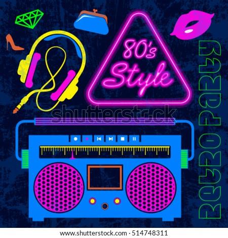 80s Retro Alphabet Font Retro Alphabet Stock Vector