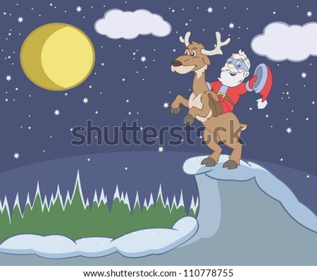 Santa Claus in mask rides the deer - stock vector