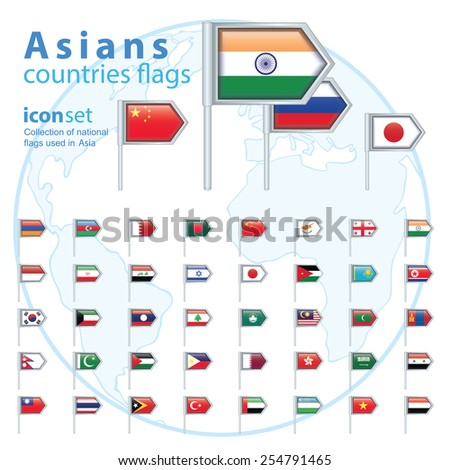 Set of Asian flags, vector illustration. - stock vector