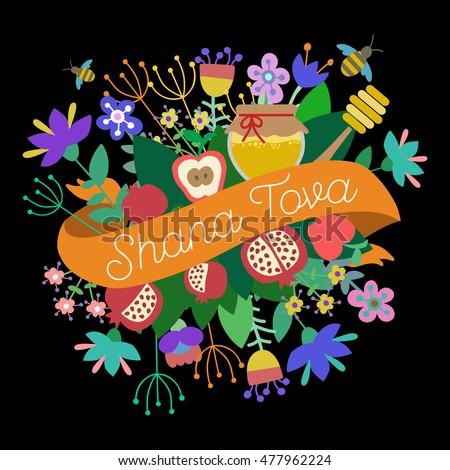 Shana tova happy new year on stock vector hd royalty free shana tova happy new year on hebrew greeting card for jewish m4hsunfo