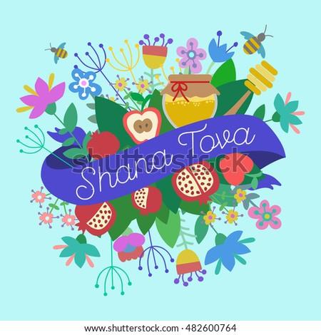 Shana tova happy new year on stock vector 482600764 shutterstock shana tova happy new year on hebrew greeting card for jewish m4hsunfo