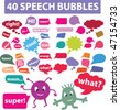 40 speech bubbles. vector - stock vector