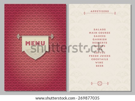 template for the menu - luxury dark red and light beige color backgrounds - stock vector