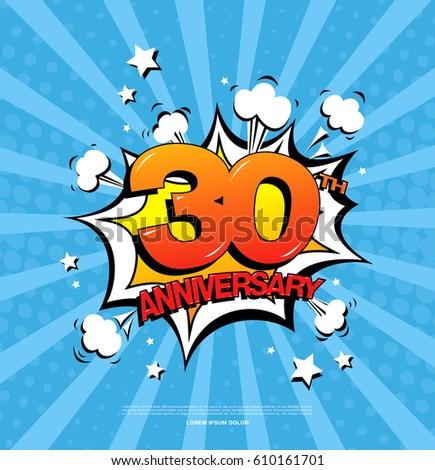 30th Anniversary Emblem Thirty Years Anniversary Stock Vector Hd