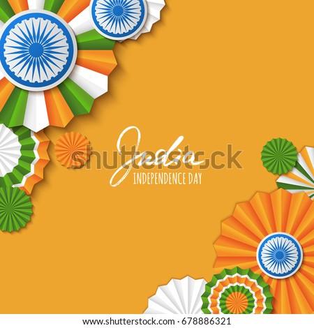 essay on colour in hindi Short essay on 'national flag of india' in hindi | 'bharat ka rashtriiya dhwaj' par nibandh (130 words) short essay on 'holi- festival of colours' in hindi | 'holi- rangon ka tyohar' par nibandh (290 words.