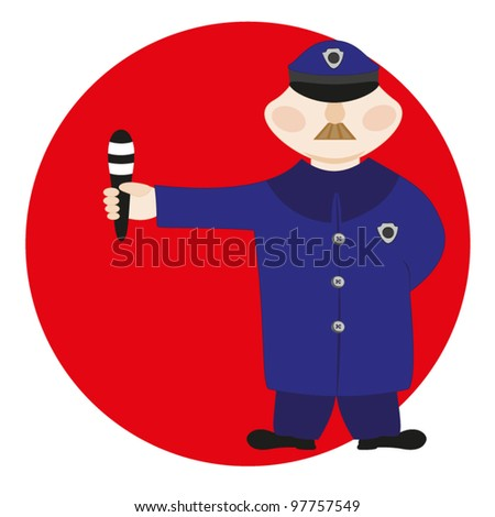 The policeman holds a staff in a hand - stock vector