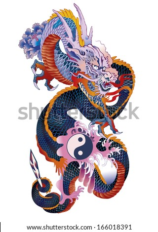 Traditional Asian dragon holding yin yang symbol and a sword, detailed vector illustration. - stock vector