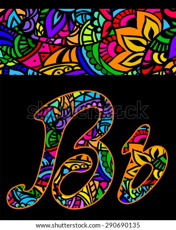 vector capital and small letters B with abstract ethnic  patterns. Rich ornate alphabet in orient style. Fancy multicolored letter with a decorative pattern can be used for printing on fabric or card - stock vector
