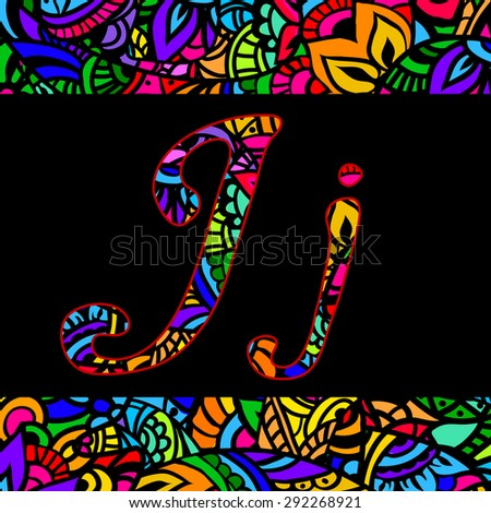 Vector Capital And Small Letters J With Abstract Ethnic Patterns Rich Ornate Alphabet In Orient