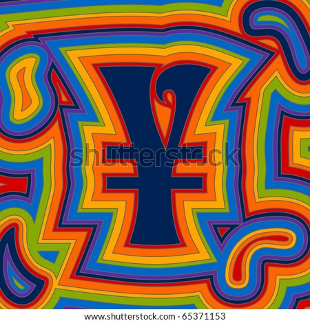 (Vector eps 10) A groovy Yen sign with psychedelic offset swirls in rainbow colours. - stock vector