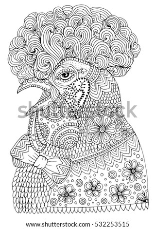 New Coloring Books For Adults : Vector black hand drawn floral alphabet stock 537851005