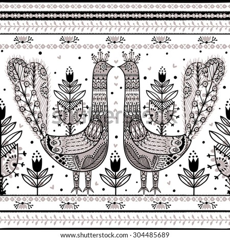 vector seamless pattern with folk ornamental birds - stock vector