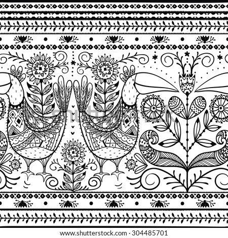 vector seamless pattern with folk ornaments and ornamental birds - stock vector