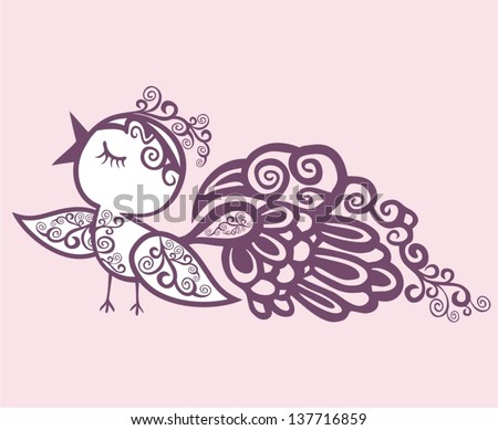 Vector silhouette small bird of happiness - stock vector