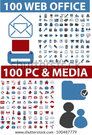 200 web office, media & computer icons, signs, vector set - stock vector