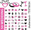 50 wedding & love, family icons, signs, vector - stock vector