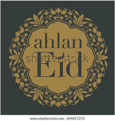 'Welcome Eid' message in decorative border - stock vector