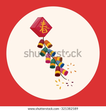 """ Wish spring comes"" Chinese firecrackers theme elements - stock vector"