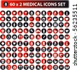 60x2 shiny Medical icons, button web set, eco color - stock vector