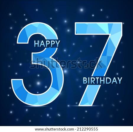 Поздравления с днём рождения женщину 37 лет