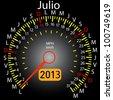 2013 year calendar speedometer car in Spanish. July - stock vector