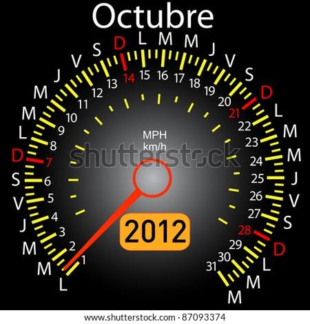 2012 year calendar speedometer car in Spanish. October - stock vector