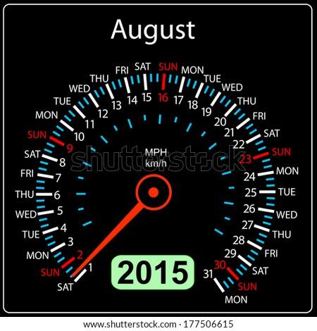 2015 year calendar speedometer car in vector. August. - stock vector