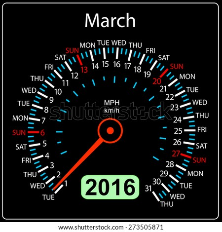 2016 year calendar speedometer car. March. Vector illustration. - stock vector