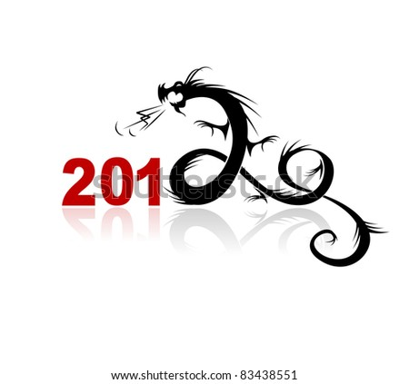 2012 year of dragon, illustration for your design - stock vector
