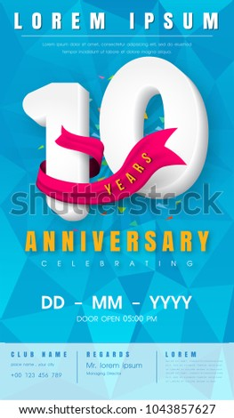 10 years anniversary invitation card emblem stock vector hd royalty 10 years anniversary invitation card or emblem celebration template design 10th anniversary modern design stopboris Image collections