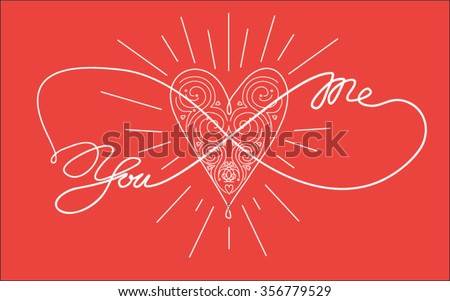"""""""You and me"""" with heart and infinity  for coloring book, shirt design or tattoo, wedding invitations, cards, Valentine's day - stock vector"""