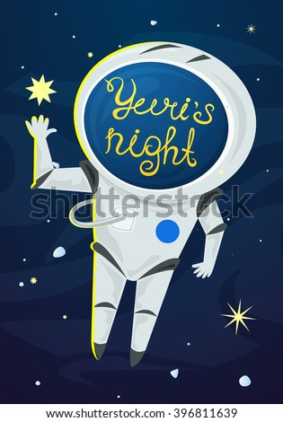 Yuris Night poster, astronaut in a spacesuit in the open space, vector illustration - stock vector