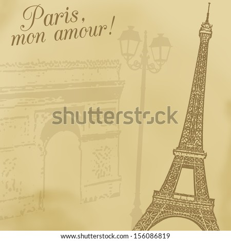 A background with Eiffel tower and Arc de triumph in retro style, vector illustration - stock vector