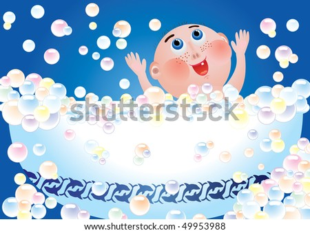 A bathtub with child and bubbles, vector illustration - stock vector