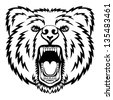 A Bear head logo. This is vector illustration ideal for a mascot and tattoo or T-shirt graphic. - stock photo