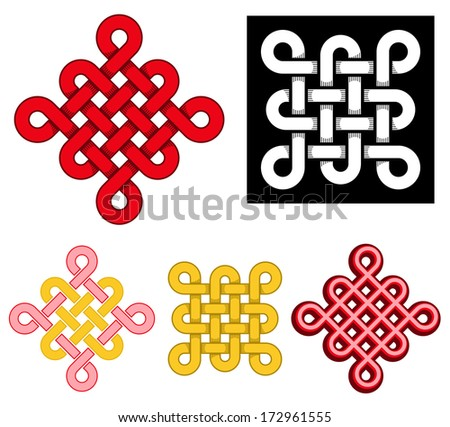 A beautiful Chinese knot variations, vector illustration