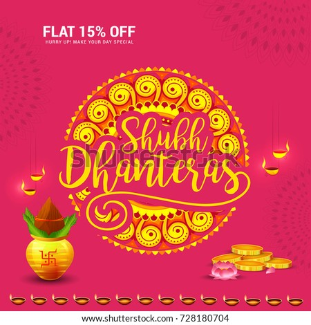 Beautiful illustrationposter banner indian dhanteras diwali stock a beautiful illustrationposter or banner of indian dhanteras diwali festival celebration background shubh m4hsunfo