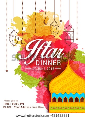 A beautiful invitation card for iftar dinner celebration.