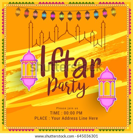 Beautiful invitation card ramadan kareem iftar stock vector 2018 a beautiful invitation card of ramadan kareem iftar celebration party background stopboris Choice Image