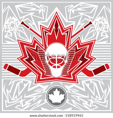 A Canadian maple leaf design featuring a hockey goalie mask and crossed sticks. - stock vector