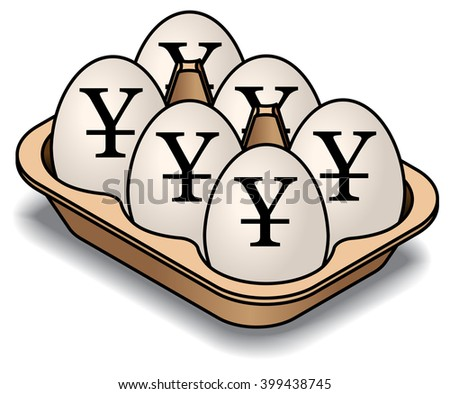 A carton of 6 white eggs. Marked with yen signs. - stock vector
