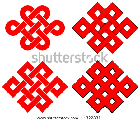 Chinese Endless Knot Vector Illustration Stock Photo Photo Vector
