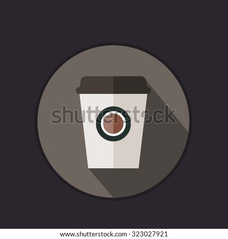 A coffee cup vector illustration, coffee to go - stock vector