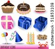 A collection of birthday icons, vector illustrations. - stock vector