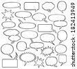 A collection of blank cartoon speech, sound and thought bubbles in various shapes and sizes. - stock