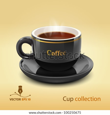 A cup of coffee - stock vector