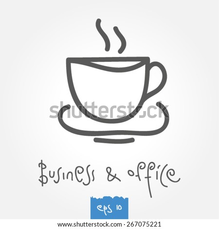 a cup of coffee vector icon - stock vector